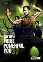 Les Mills BODY COMBAT 37 Complete DVD, CD and Notes