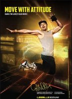 LesMills Routines BODY JAM 66 DVD + CD + NOTES